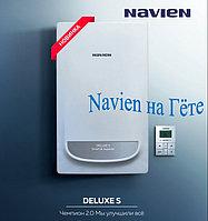 Газовый котел Navien Deluxe S 13K Новинка