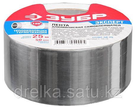 Алюминиевая лента, ЗУБР Профессионал 12262-50-25, до 120 °С, 60мкм, 50мм х 25м, фото 2
