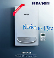 Navien Deluxe S 35K Новинка