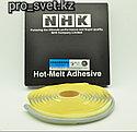 Герметик бутиловый для фар NHK (серый), фото 3