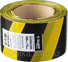 Сигнальная лента, цвет черно-желтый, 75мм х 200м, ЗУБР Мастер, фото 2