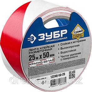 Разметочная клейкая лента, ЗУБР Профессионал 12248-50-25, цвет красно-белый, 50мм х 25м, фото 2