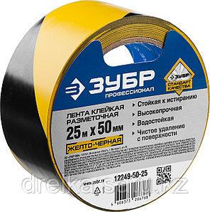 Разметочная клейкая лента, ЗУБР Профессионал 12249-50-25, цвет черно-желтый, 50мм х 25м, фото 2
