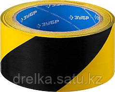 Разметочная клейкая лента, ЗУБР Профессионал 12249-50-25, цвет черно-желтый, 50мм х 25м