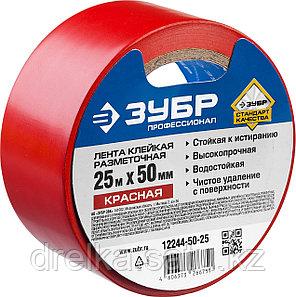 Разметочная клейкая лента, ЗУБР Профессионал 12244-50-25, цвет красный, 50мм х 25м, фото 2