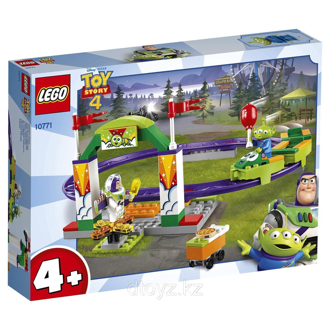 Lego Juniors 10771 История игрушек: Аттракцион Паровозик, Лего Джуниорс