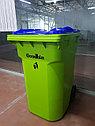 Бак мусорный на колесах 120 л., фото 3