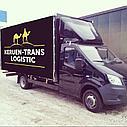 Консолидация грузов. Перевозки сборных грузов, фото 3