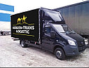 Консолидация грузов. Перевозки сборных грузов, фото 5