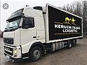 Консолидация грузов. Перевозки сборных грузов, фото 6