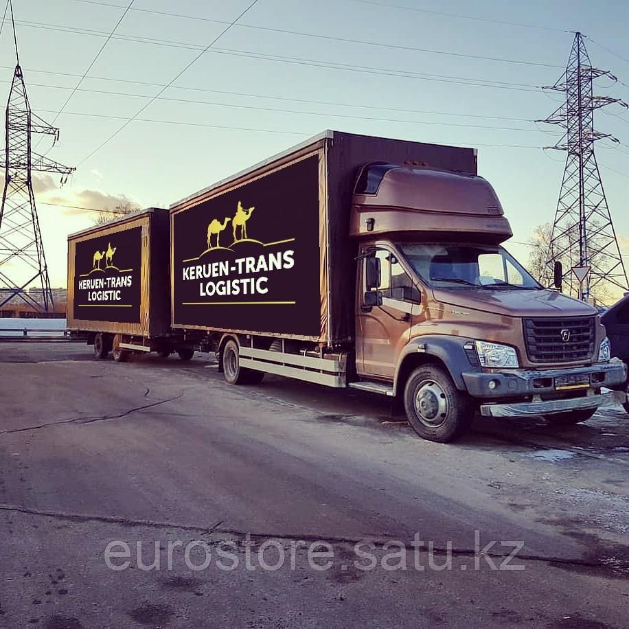 Консолидация грузов. Перевозки сборных грузов