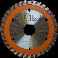 Диск с кромкой Turbo серии ADT 125 мм.