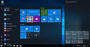 Установка Windows 10 Алматы, фото 3