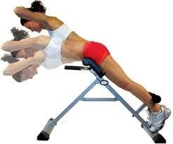 Тренажер для спины гиперэкстензия