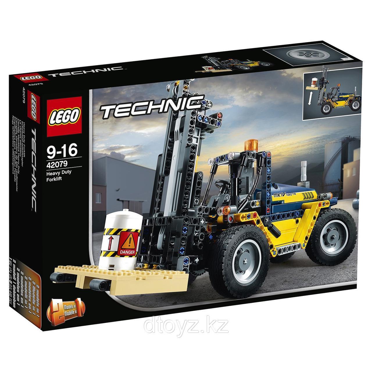 Lego Technic 42079 Сверхмощный вилочный погрузчик, Лего Техник