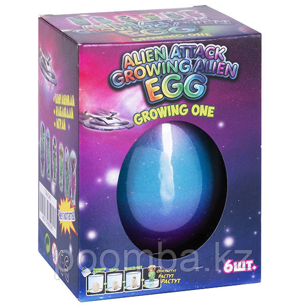 Игрушка яйцо с инопланетянином, растущим в воде, большое (в ассортименте)