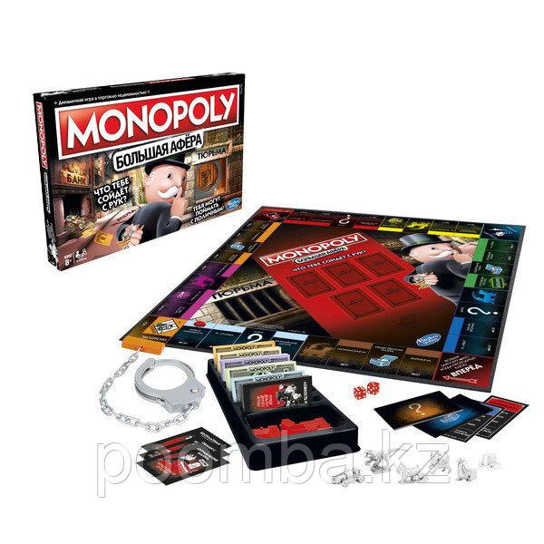 Игра Монополия Большая афёра