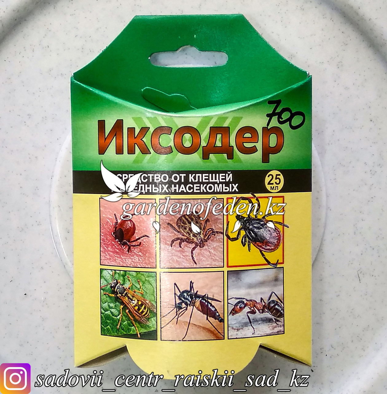 """Средство от клещей и вредных насекомых Ваше хозяйство """"Иксодер"""", 25 мл."""