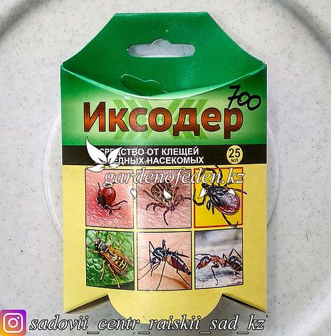 """Средство от клещей и вредных насекомых Ваше хозяйство """"Иксодер"""", 25 мл., фото 2"""