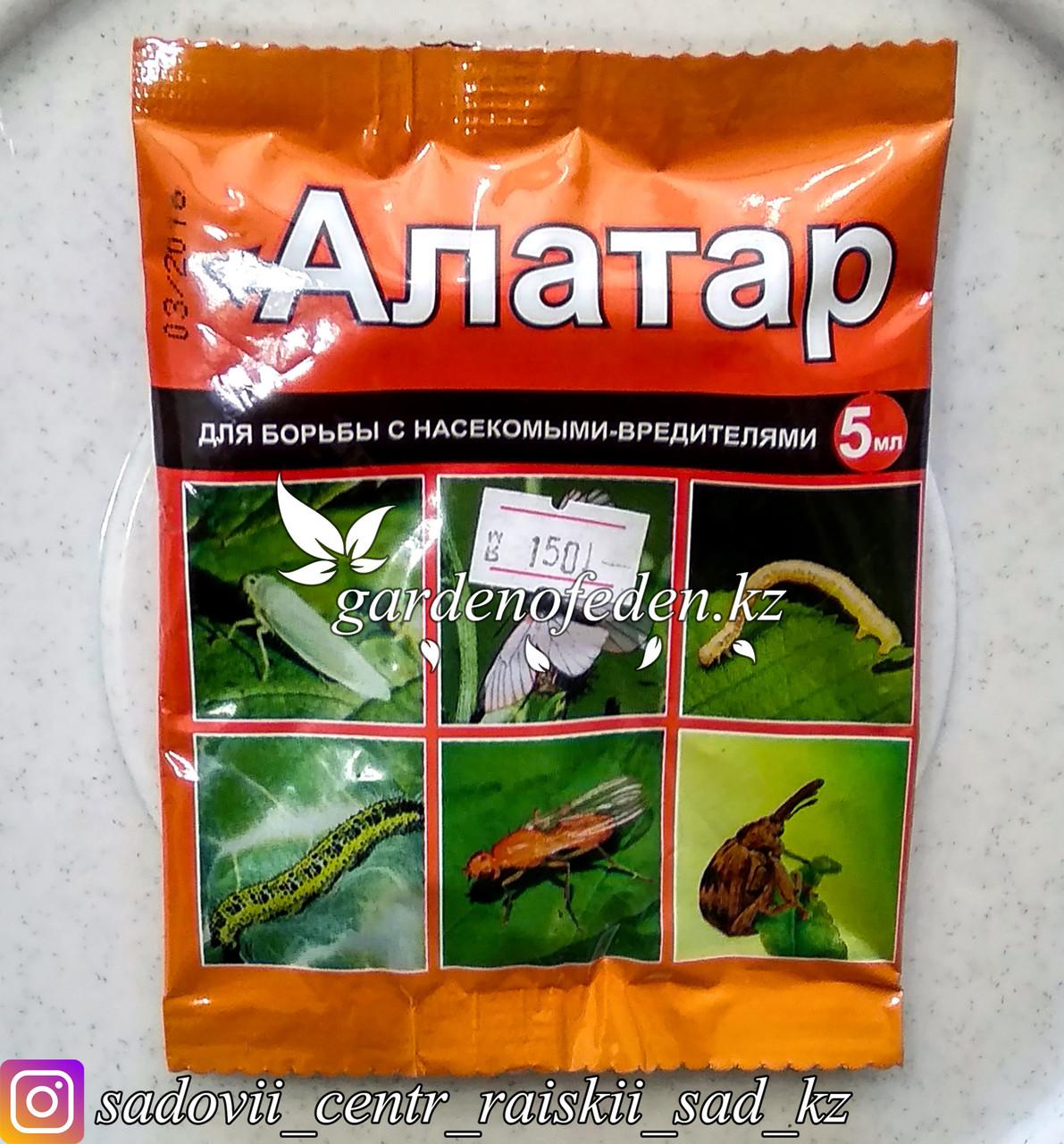 """Средство для борьбы с насекомыми-вредителями Ваше хозяйство """"Алатар"""", 25 мл."""