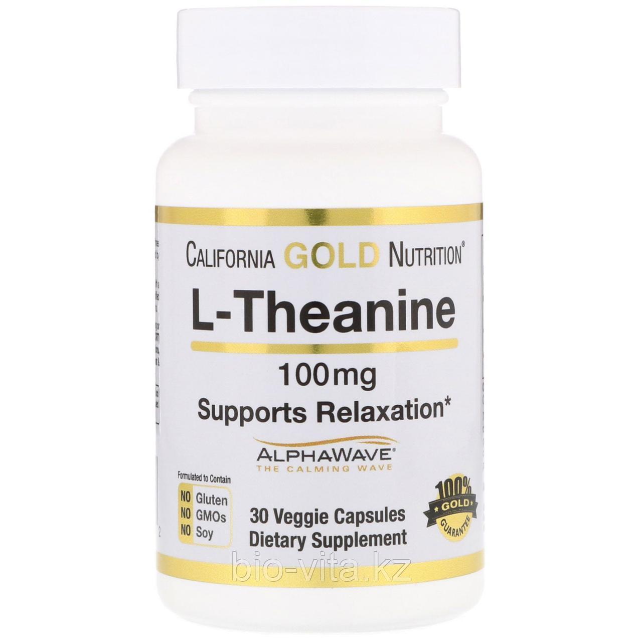 L - Theanine Теанин 100 мг
