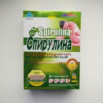Капсулы для похудения Спирулина 36шт