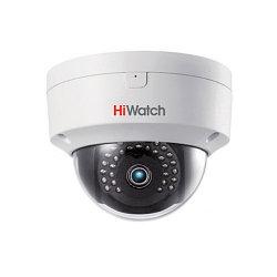 Камера купольная DS-I452S HiWatch