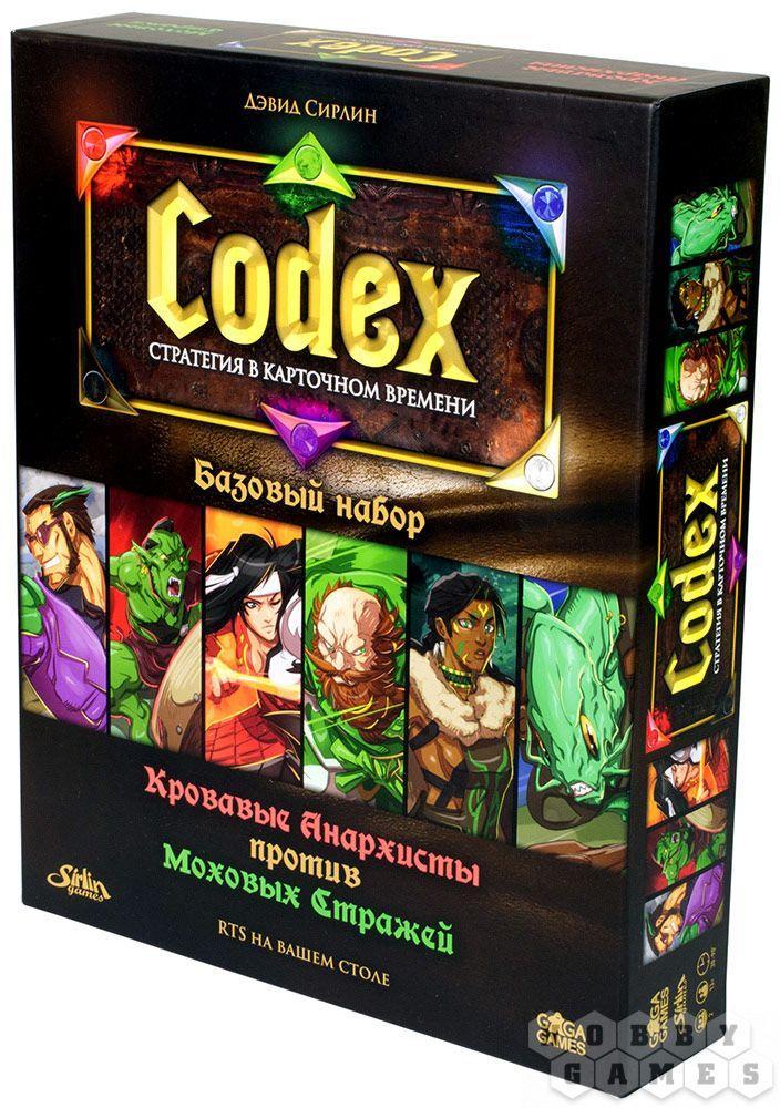 Настольная игра Codex (Кодекс). Базовый набор