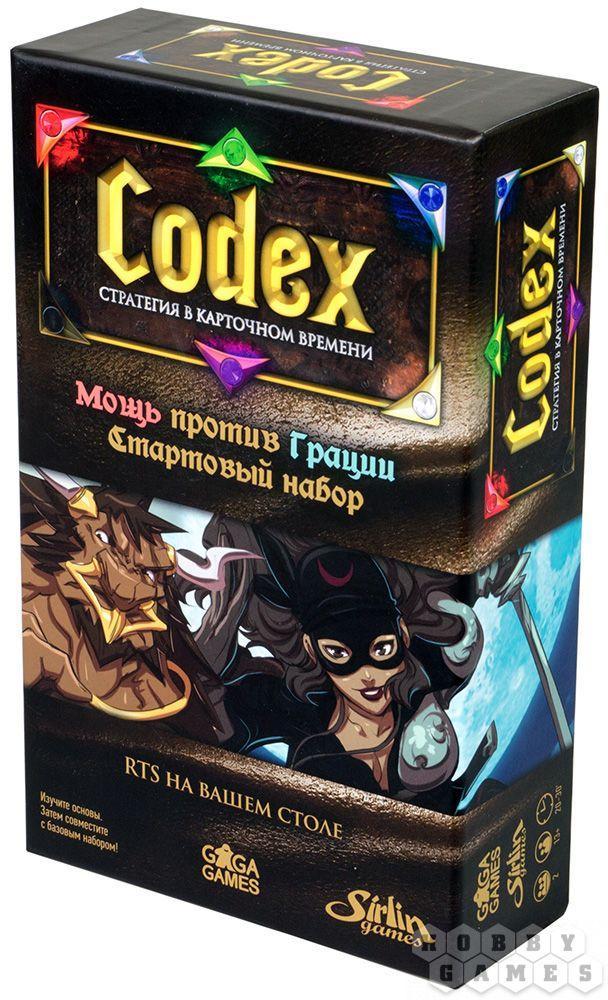 Настольная игра Codex (Кодекс). Стартовый набор