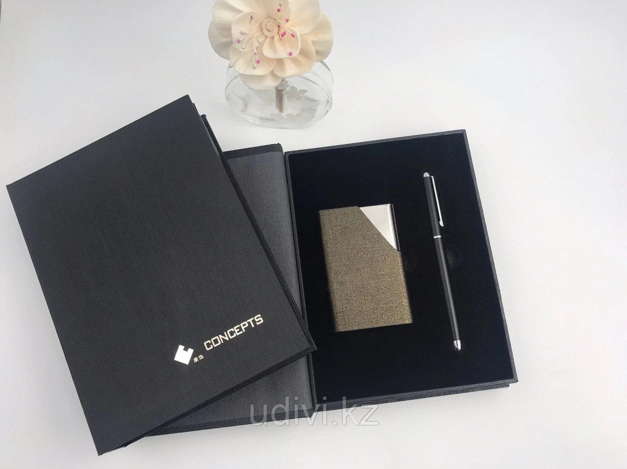 Бизнес подарки-набор блокнот, ручка и визитница