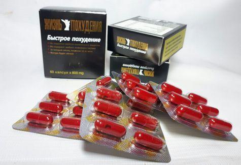 Жизнь Похудения 60 капсул 400 мг