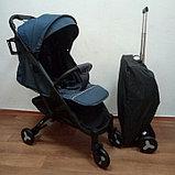 Коляска Mstar (Baby Grace) с чехлом на ножки Джинс, фото 3