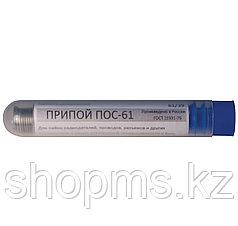 Припой оловянно-свинцовый ПОС 61 с канифолью, проволока диаметр 1 мм, 12 гр. ( в тубе )