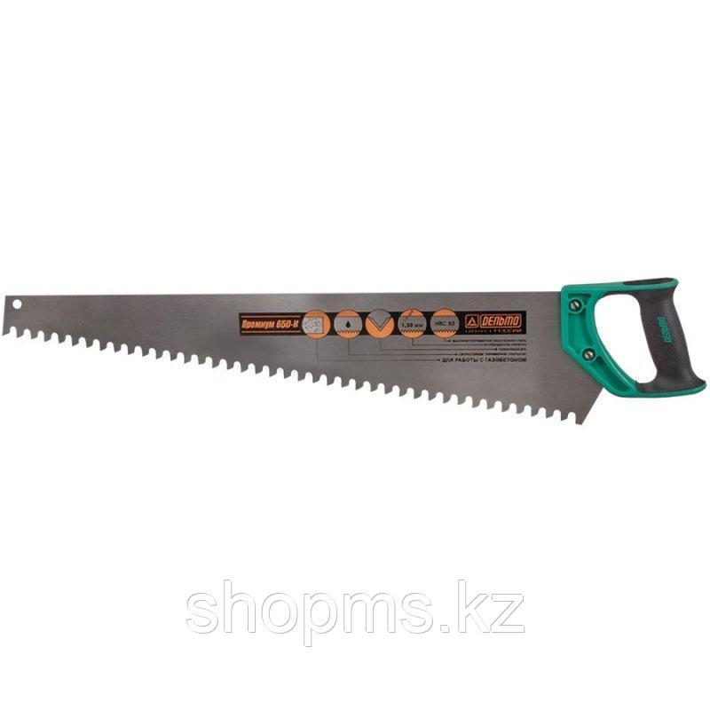 """Ножовка по пенобетону """"Дельта""""(Премиум), трапециевидное полотно, усиленный зуб, шаг 16 мм, АКЦИЯ"""