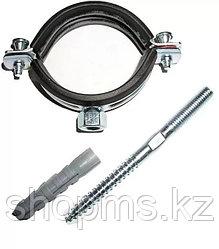 """Хомут стальной RVC (60-64) 2"""" с резиновым уплотнителем и крепежом М8х100+дюбель"""