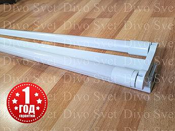 Светодиодный светильник Т8 36-40W 1200 мм 2*18, 2*20 Ватт, линейный, ЛСП без отражателя.