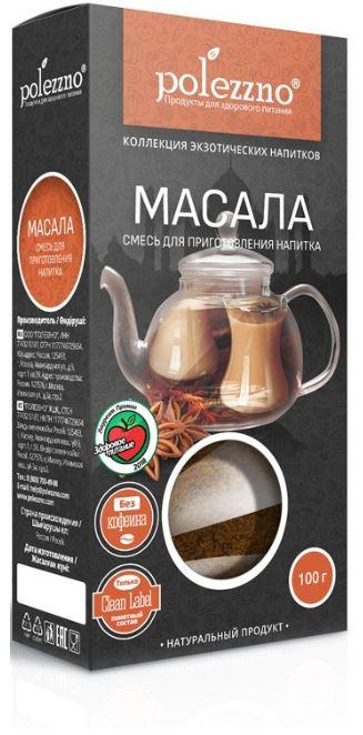 Смесь для приготовления напитка «Масала»