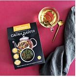 Чай «Саган Дайля», фото 3