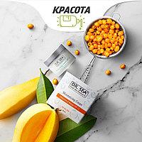 Увлажняющий крем с маслами облепихи и манго SPF 15