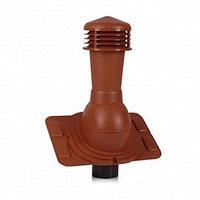 Вентиляционный выход К91 D 125/110 мм Н 550 мм для низкопрофилированной металлической кровли