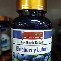 Капсулы Черника Лютеин - Blueberry Lutein