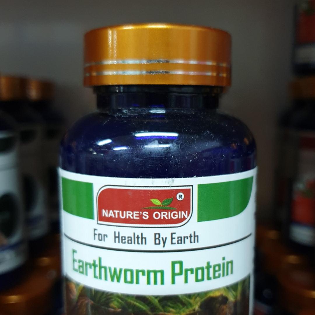 Протеин из дождевого червя для очищение сосудов в капсулах 100 шт - Earthworm Protein 100 кап.