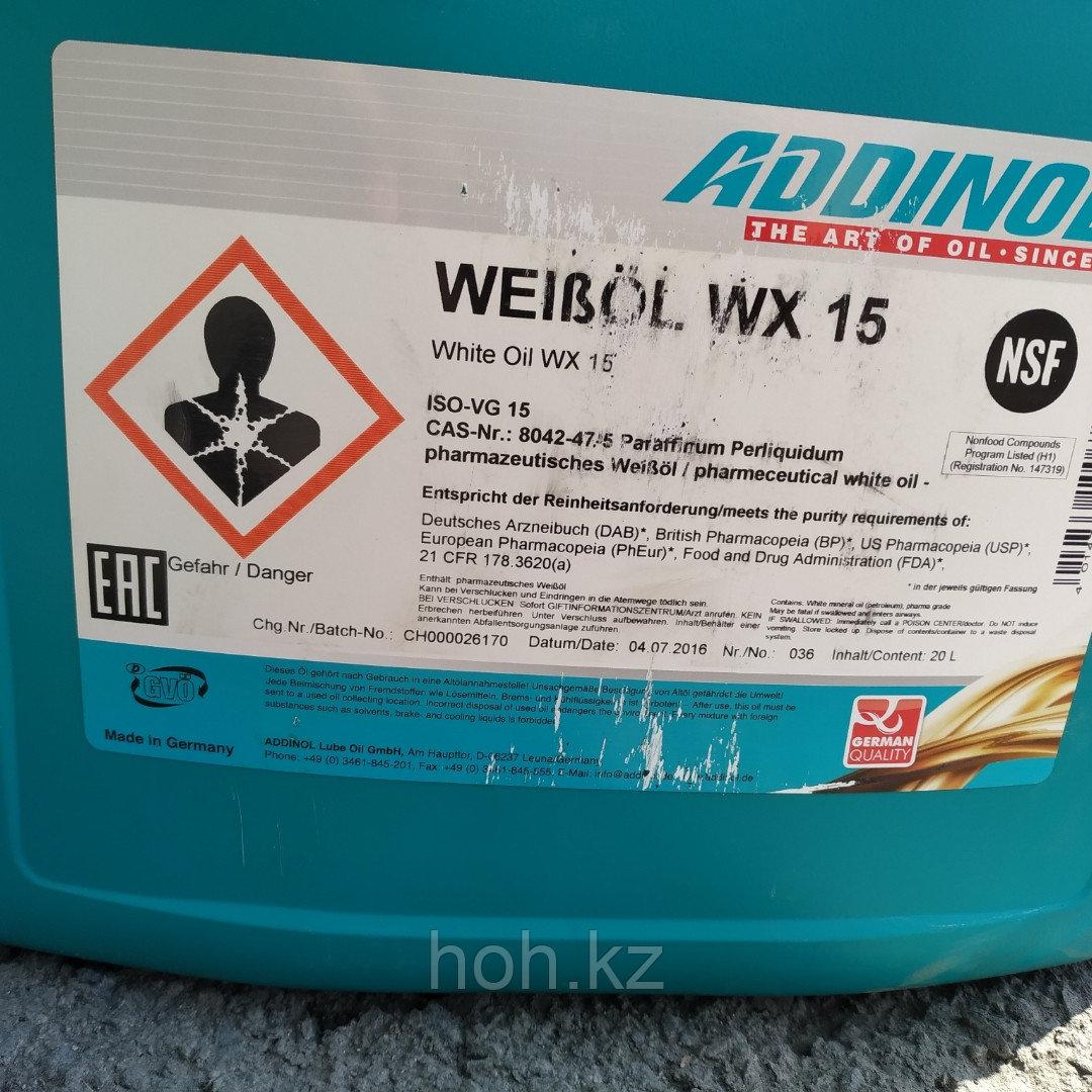 Белое масло с пищевым допуском ADDINOL WEISSOL WX 15