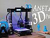 3D принтер ANET A8 (демонтаж), фото 2