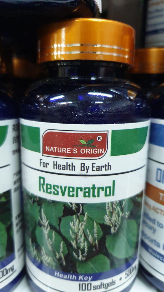 Капсулы Ресвератрол - Resveratrol 100 кап.