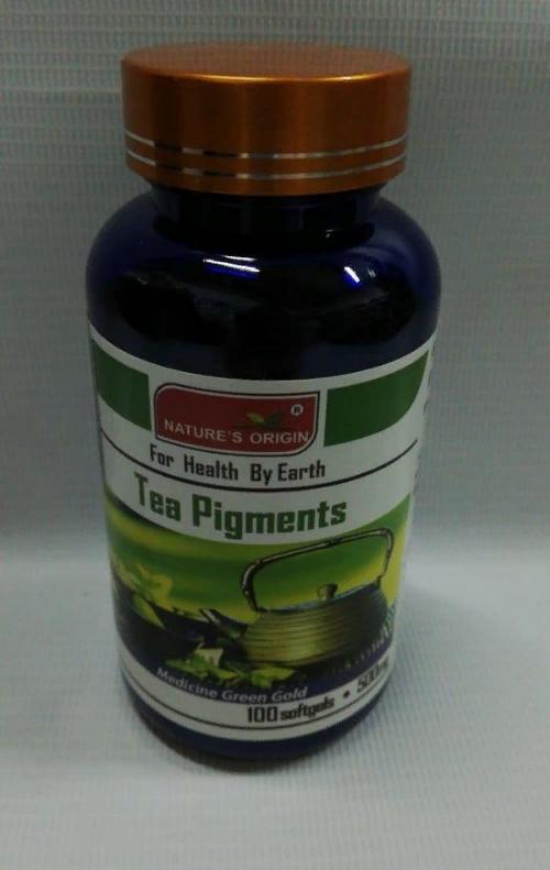 Капсулы Чайные пигменты - Tea Pigments 100 кап.