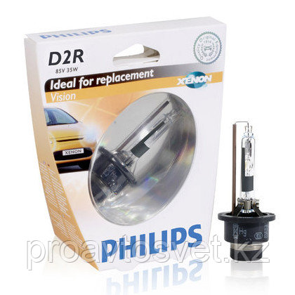 Philips D2R Vision 85V 35W 85126 S1