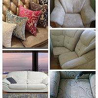 Чистка мягкой мебели на дому и в офисе