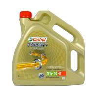 Мотоциклетное масло Castrol Power 1 4T 10W-40  4 литра