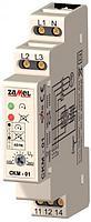 Реле контроля порядка чередования фаз 230/400 V СКМ-01